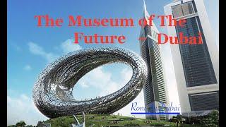 Dubai Museum, Dubai