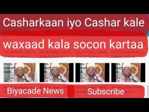 Tafsiir Sheekh Cariif Casharkii 5naad Aala'Cimra