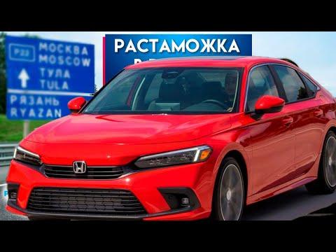 Авто из Грузии в Россию. Растаможка и оформление авто в России, цены и помощь