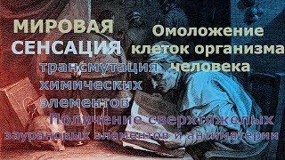 Пресс конференция Тамары Сахно и Виктора Курашова. Первая часть.