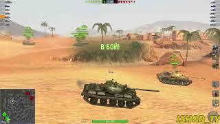 Об. 140 или Т-62А - [ДВА СОВКО-БРАТА] [WoT Blitz]