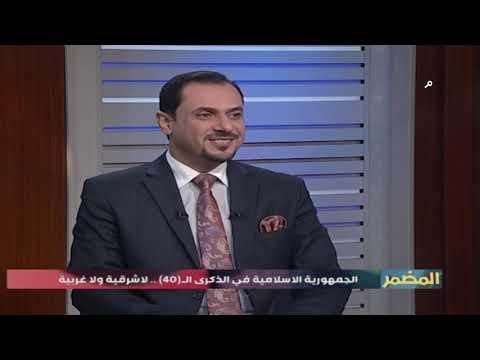 شاهد بالفيديو.. برنامج المضمر| الجمهورية الاسلامية في الذكرى الـ40 .. لا شرقية ولا غربية