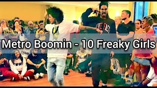 [Les Twins] ▶️Metro Boomin   10 Freaky Girls⏹️ [CLEAR AUDIO]