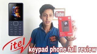 Itel 2160 features - Free video search site - Findclip Net