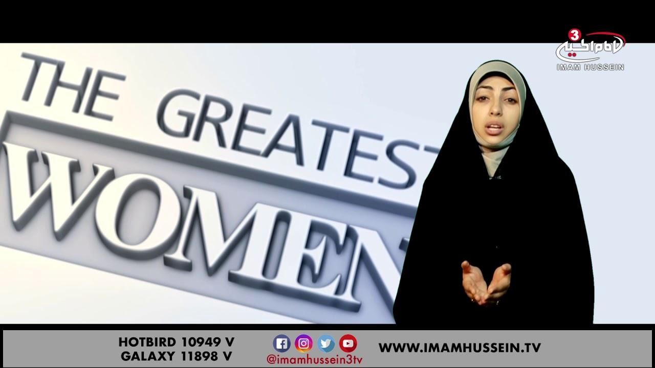Um-Salamah