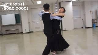 ダンス スロー 社交