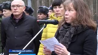 В Калининградской области почтили память погибших в Первой мировой войне