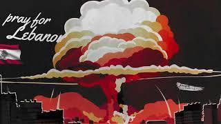 تحميل اغاني El-Khalil - Beirut (Official Lyric Music Video) MP3