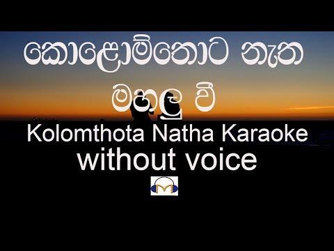 Kolomthota Natha Mahalu Wee Karaoke Without Voice