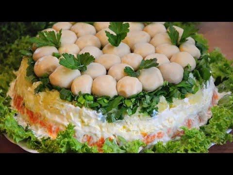 САЛАТ ГРИБНАЯ ПОЛЯНА Разметают Первым На Столе!  ✧ Salad Mushroom Glade ✧ Марьяна