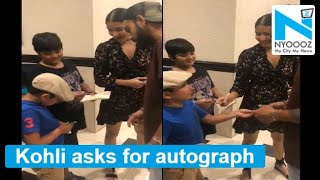 Watch: Virat Kohli takes autograph from seven-year-old kid