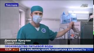 «Чистая вода» на прилавках Казахстана