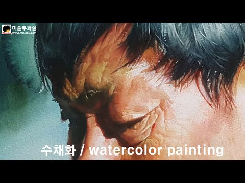 watercolor painting tutorial by misulbu