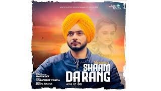 Shaam Da Rang (Teaser) | Manpreet | White Notes | Releasing on 5 Feb | 5 pm