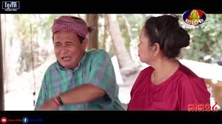 រកមួយធ្វើពូជមិនបាន រឿងកំប្លែង ភាគ១៤ Bayon TV   Weekend Comedy