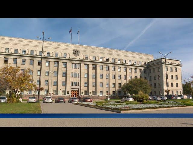 Региональный парламент утвердил проект бюджета