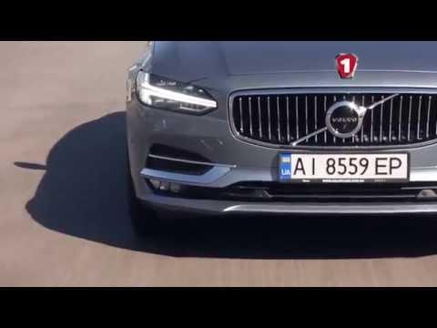 Volvo S 90 Седан класса E - тест-драйв 2