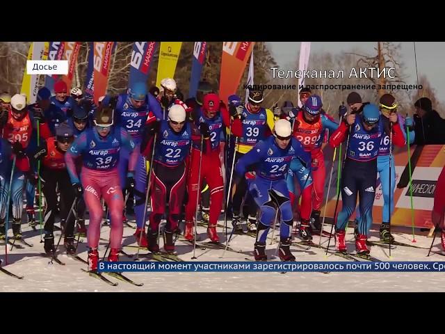 В Ангарске стартуют марафоны БАМ