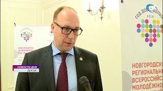 Свой пост покинул вице-губернатор Максим Владимиров