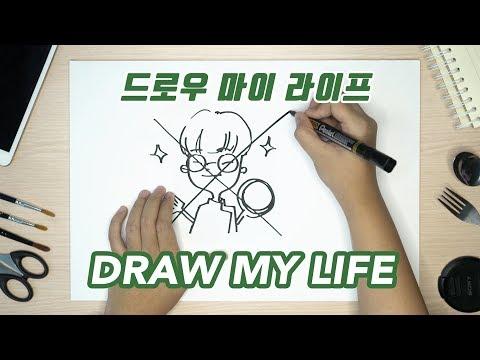 DRAW MY LIFE KU !!! - JUN CHEF