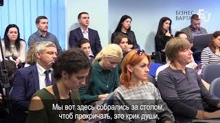 Що врятує український бізнес від тиску з боку державних органів?
