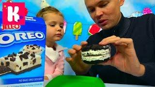 Гигантское печенье OREO DIY и Торт ОРЕО делаем сами Катя испачкала кремом нос папе Пробуем укусить