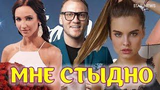 Дарья Клюкина отреагировала на участие бывшего в шоу «Замуж за Бузову» с Ольгой Бузовой