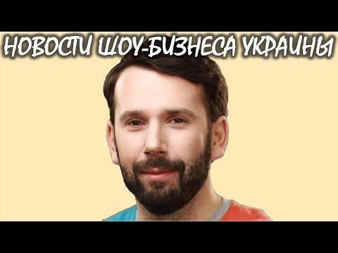 «Ревизор» ищет нового ведущего, Абрамов покидает программу. Новости шоу-бизнеса Украины.