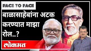 उद्धव आणि राज ठाकरे यांच्याबद्दल भुजबळ काय म्हणाले…? Chhagan Bhujbal Interview   Atul Kulkarni