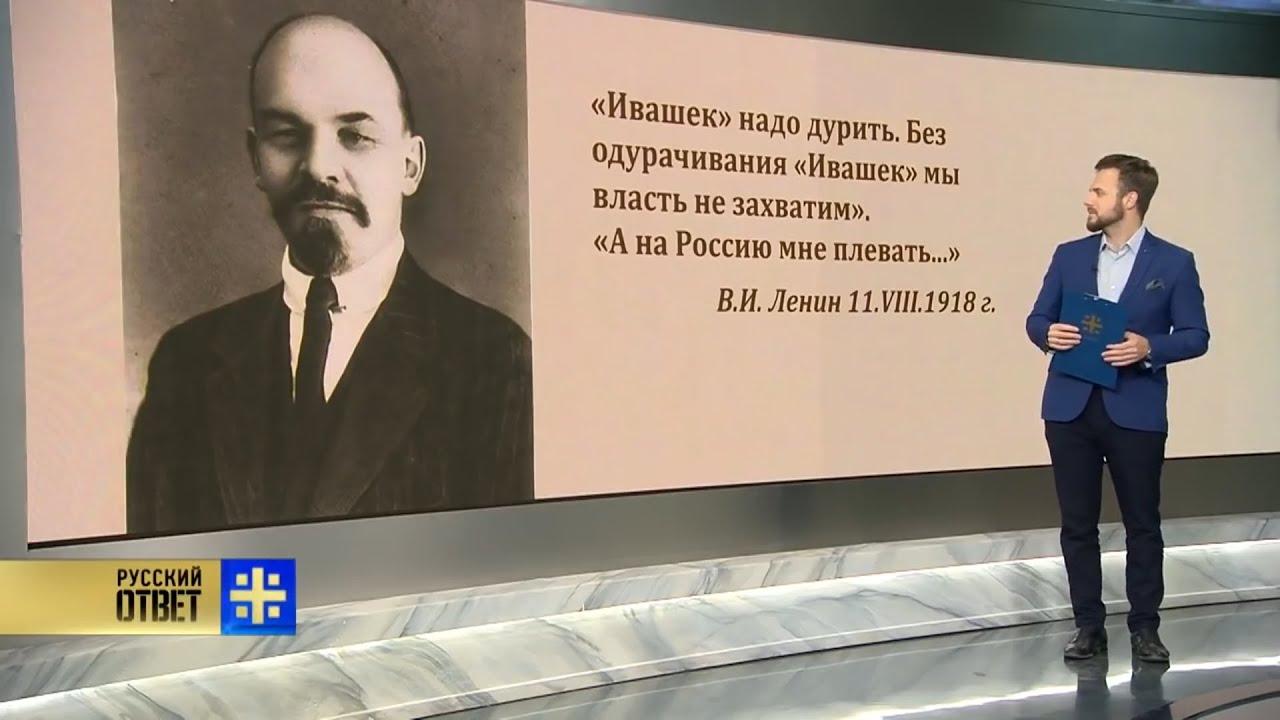 Мифические цитаты Ленина