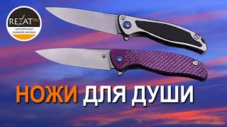 Мастерская Братьев Широгоровых (МБШ) F95 - Ножи для души! | Обзор от Rezat.ru