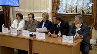 В Великом Новгороде состоялись публичные слушания по исполнению областного бюджета за 2016 год