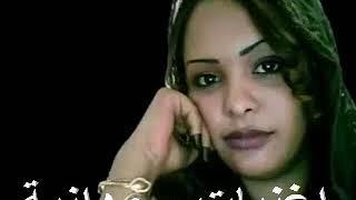 تحميل اغاني عبد الكريم الكابلى يخجل البدر يخمد المصباح يـالـيــل هــات لـيــنـا صـبـاح MP3