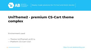 Update of Unitheme2 v.4.12.1.a for CS-Cart and Multi-Vendor 4.12.1
