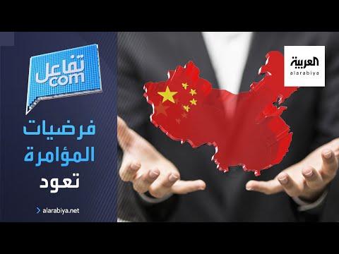 العرب اليوم - شاهد: انتعاش اقتصاد الصين في ظل
