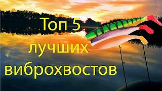 Джига на щуку самые уловистые украина