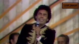 مازيكا مرسول الحب - عبدالوهاب الدوكالي تحميل MP3