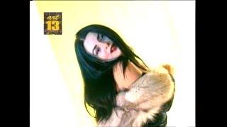 Lilit Karapetyan - Erku quyr (remix)