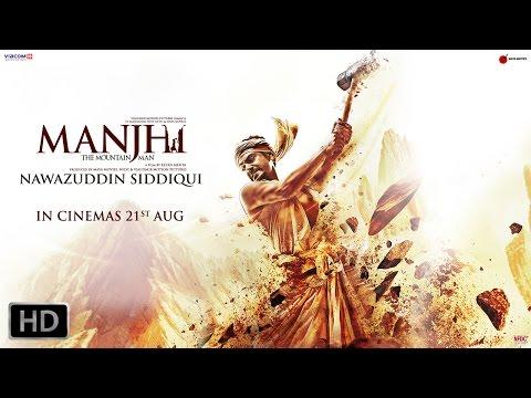 Bhagwaan Ke Bharose Mat Baithiye   Manjhi -The Mountain Man