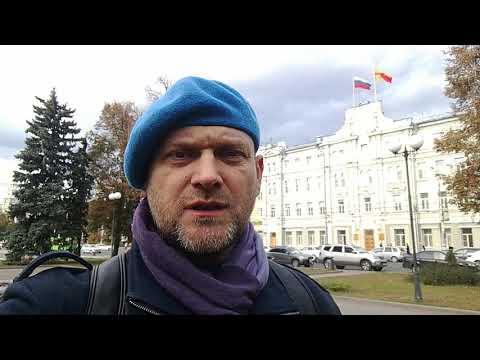 Новые обстоятельства, связанные с выборами главы Воронежа в 2018 году.