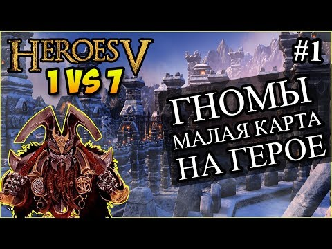 Герои меча и магии i tournament edition