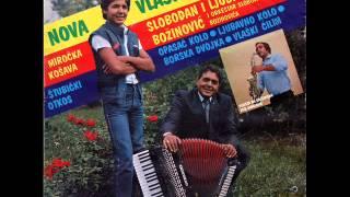 Slobodan & Ljubiša Božinović - Opasač kolo (godina 1984)