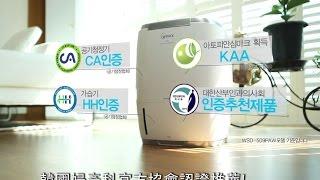 Winix AW600 Air Washer 水濾空氣淨化機 最新影片│韓國製造 (韓文中字)
