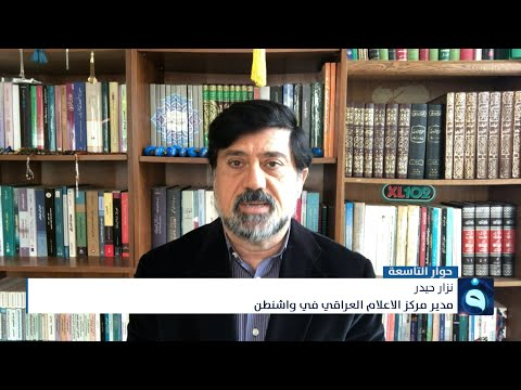شاهد بالفيديو.. نزار حيدر: جميع الكتل تتحمل مسؤولية كاملة عن الفشل