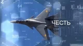 Еженедельные новости (08.12.2018 г.) |Армия Казахстана|