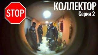 Коллекторы хотели навариться, не получилось ) Решаем по закону Казахстан Серия 2