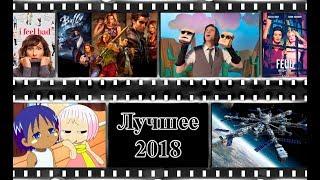 Итоги 2018   Лучшие сериалы