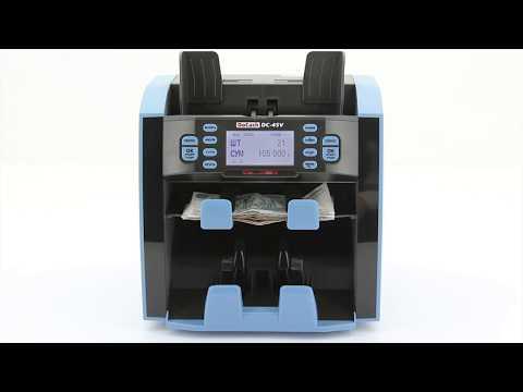 Видеообзор счетчика банкнот DoCash DC-45V
