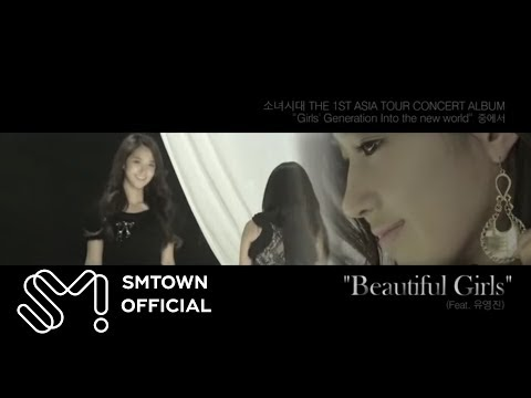 Yu Yeong Jin, Girls' Generation - Beautiful Girls