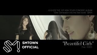 Girls Generation - Beautiful Girls